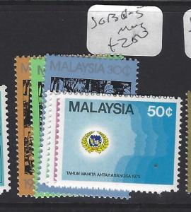 MALAYSIA (P3008B)  SG  130-5  MOG