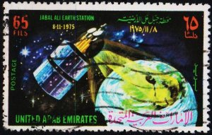 UAE.1975 65f S.G.38 Fine Used