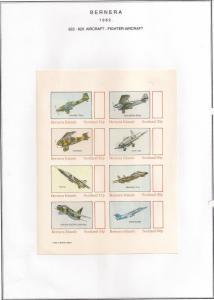 SCOTLAND - BERNERA - 1982 - Fighter Aircraft - 8v Imperf Sheet - MLH