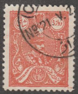 Iran stamp, used, Scott #730, orange,  #M22