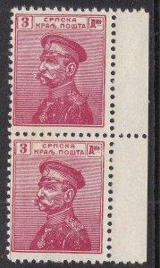 SERBIA ^^^^^^1911  RARER  YT# 103  MNH  CLASSICS pair   $182.00@ ha 2080serbco