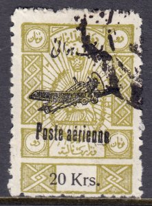 Iran - Scott #C32 - Used - SCV $15.00