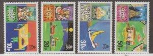 Tuvalu Scott #364-371 Stamps - Mint NH Set