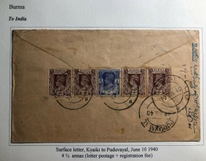 1940 Kyaiki Burma Registered Commercial Cover To Puduvayal India