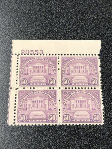 US 701 50c Arlington Amphitheater Mint Plate Block Of 4 - Superb / Mint NH