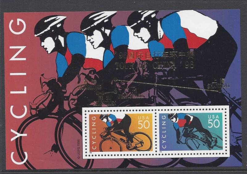 3119 Catalog # Cycling Souvenir Sheet of 2 50 cent Stamps Bicycles China Tour