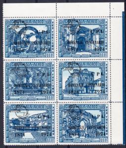 Guatemala C517-22 1974 100th UPU block MNH (6) ovpt.Black