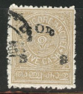 India - Feudatory state of Travancore Scott o35A Used
