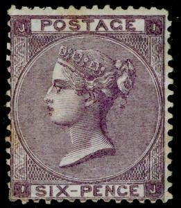 SG83, 6d deep lilac plate 3, LH MINT. Cat £2800. IJ