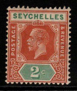 SEYCHELLES SG98 1921 2c CHESTNUT & GREEN MTD MINT
