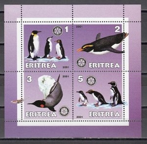 Eritrea, 2001 Cinderella issue. Penguins on a sheet of 4. ^