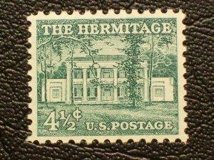 United States Scott #1037 mnh