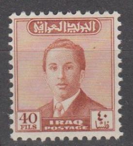 Iraq #153 MNH F-VF (ST1726)