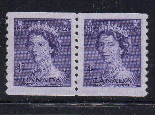 Canada Sc 333 1953 4c 1st QE II issue  coil stamp pair mint NH