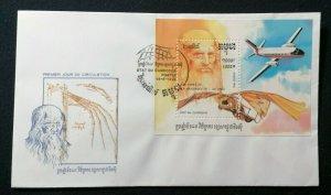 Cambodia,1992,FDC,Leonardo da Vinci,Flying Man,MS1234,illustrated cds  #FDC43