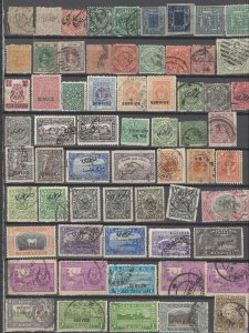 COLLECTION LOT # 2510 INDIAN STATES 127 STAMPS 1877+ CLEARANCE 2 SCAN