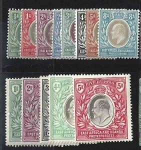East Africa Uganda 1904-1907 SC 17-29 MLH