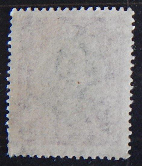 Chile, 1928-1930, SG #208, (2182-Т)