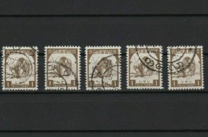 burma 1943 japanese occupation used 1 cent brown stamps ref r12636