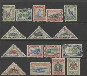 STAMP STATION PERTH - Mozambique Co. #175-193 Short Mixed Set MVLH/Used