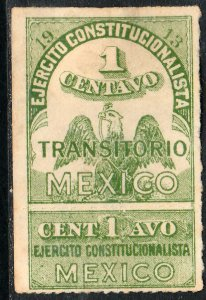 MEXICO 347a, 1¢ EJERCITO REVOLUTIONARY ISSUE WITH CUPON. UNUSED, H OG TH. F-VF.