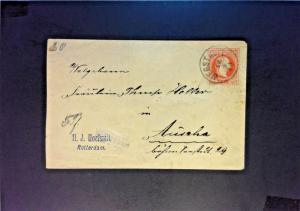 Austria 1883 5KR Postal Stationary Used (Light Center Fold) - Z820