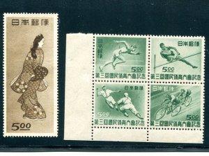 Japan #421a Mint VF NH , #422 no gum VF -  Lakeshore Philatelics