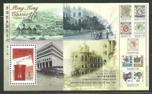 Hong Kong MNH S/S 792 Royal Post Box  1997