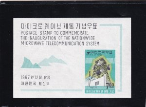 Korea: Sc #594a, S/S, MH (S19293)
