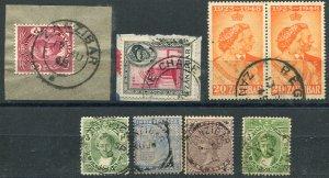 ZANZIBAR (25615): Chakichaki, Weti postmark etc.