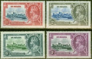 St Helena 1935 Jubilee set of 4 SG124-127 Fine Very Lightly Mtd Mint