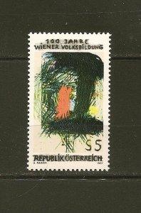 Austria Wiener Volksbildung 1987 Issue MNH