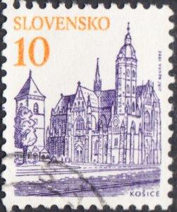 Slovakia  # 769 Used