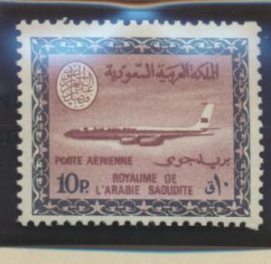 Saudi Arabia Stamp Scott #C68, Mint Never Hinged - Free U.S. Shipping, Free W...