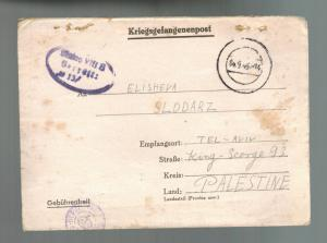 1943 Germany England Army POW Camp Letter Cover Stalag 8B to Palestine Judaica
