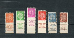 Israel 1948 Year Set of Tabs (Excluding 7-9 and J1-5) MNH, See Description!!