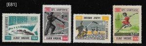 [E81] Albania 1963, Olimpic Games Insbruk, Perf. MiNR.793-796, MNH