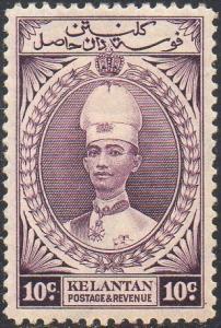Kelantan 1937 10c purple MH