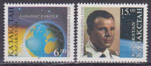 Kazakhstan #142-3  MNH F-VF CV $5.00  (SU3685)