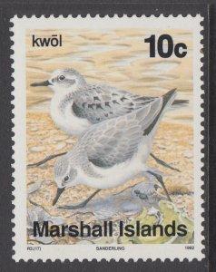 Marshall Islands 348 Bird MNH VF