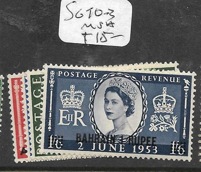 BAHRAIN  (PP0504B)  ON  GREAT BRITAIN QEII CORONATION SG 10-3  MNH