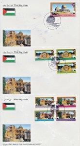PALESTINIAN AUTHORITY 1995 GAZA JERICHO OVERPRINT FILS SET FDC