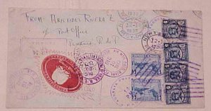 PANAMA OFFICIALLY SEALED REGISTERED 15 CANCELS 1932 DEC 14 B/S NY FORWARDED
