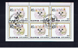 NORTH KOREA CATS SHEETLET