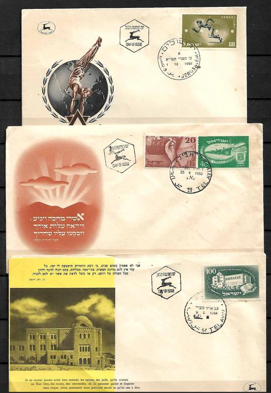 ISRAEL  STAMPS  3. FD COVERS, 1950