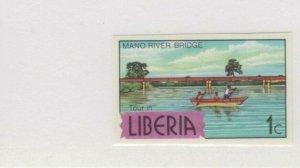 Liberia - SC#749 1 Cent Mano River Bridge, 1976, Imperforate Error, Rare - MNH