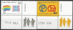 China  2970-1   MNH  UN Year of the Family