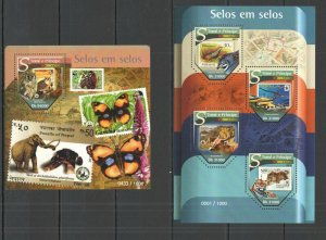 ST1476 2015 S. TOME & PRINCIPE WWF WILD ANIMALS BIRDS STAMPS ON STAMPS KB+BL MNH
