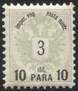 AUSTRIA Offices in Turkey 1886 Sc 14  10pa/3sld MNH, VF