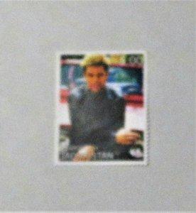 Turkmenistan - MNH Unauthorized Stamp